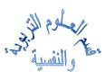 Anwar Abd -alkader Altaie