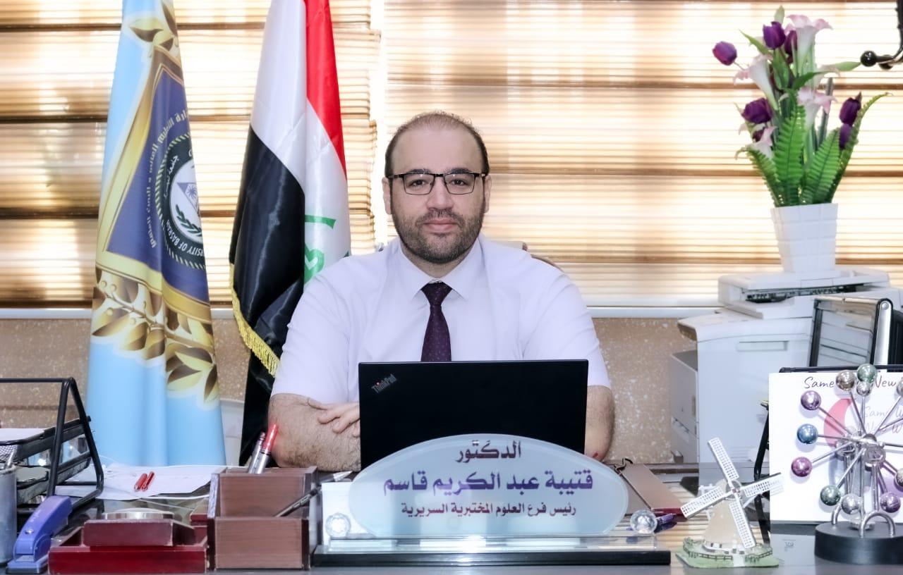 Qutaiba Abdulkareem Qasim