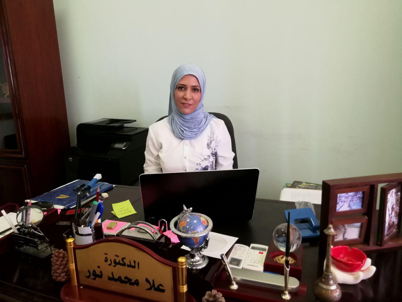 Ula Mohammed Noor Almousawi
